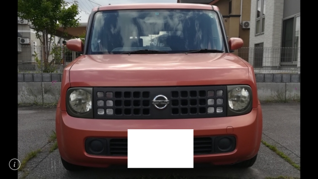 Car image 001077521 2018 06 22t012252z