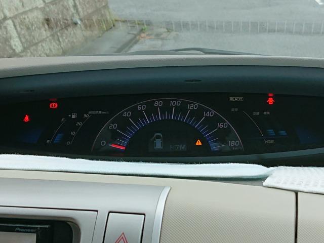 H20(2008年式) トヨタ エスティマ ハイブリッド X