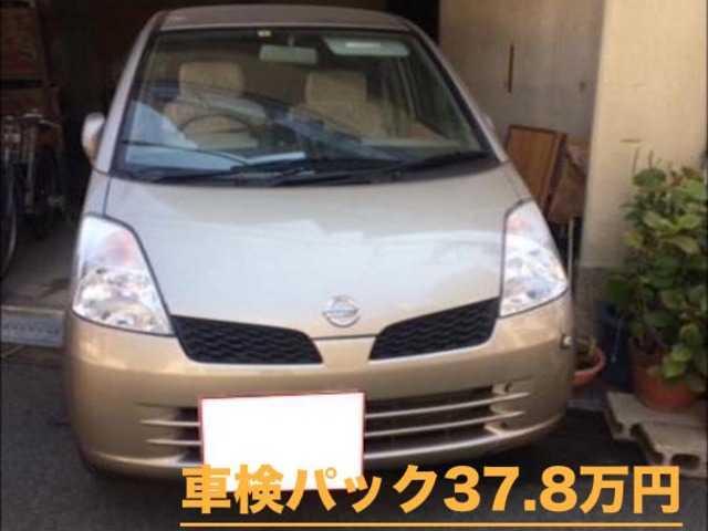 Thumbnail.car image 001312263 2018 12 16t104529z