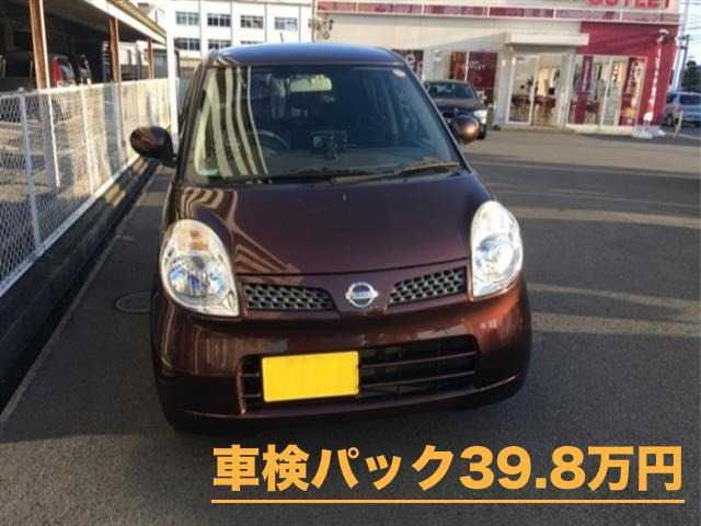 Thumbnail.car image 001468247 2018 12 16t100837z