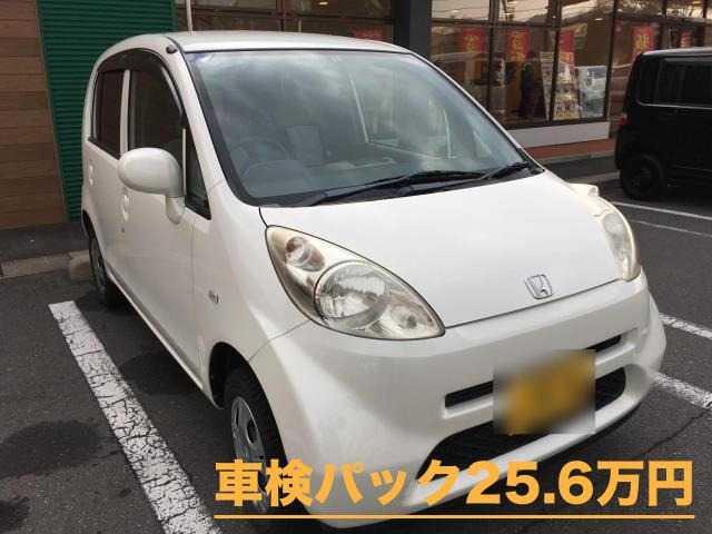 Thumbnail.car image 001515879 2018 12 17t112259z