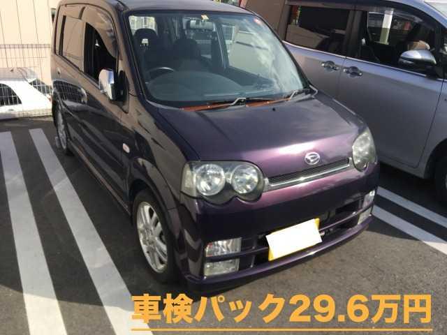 Thumbnail.car image 001542439 2018 12 17t104812z