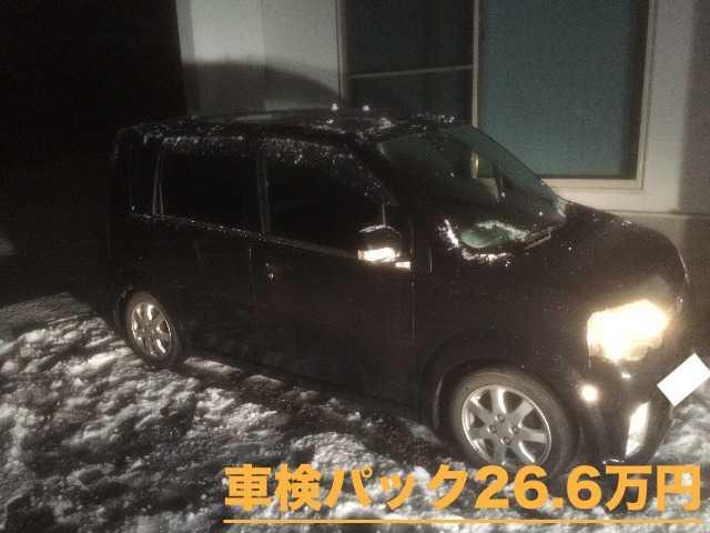 Thumbnail.car image 001546578 2018 12 18t093952z