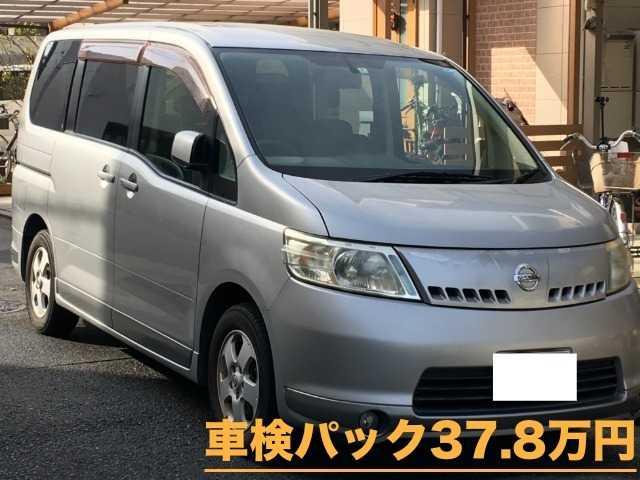 Thumbnail.car image 001548861 2018 12 17t111022z