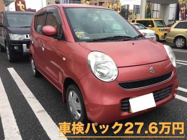 Thumbnail.car image 001551154 2018 12 18t003220z