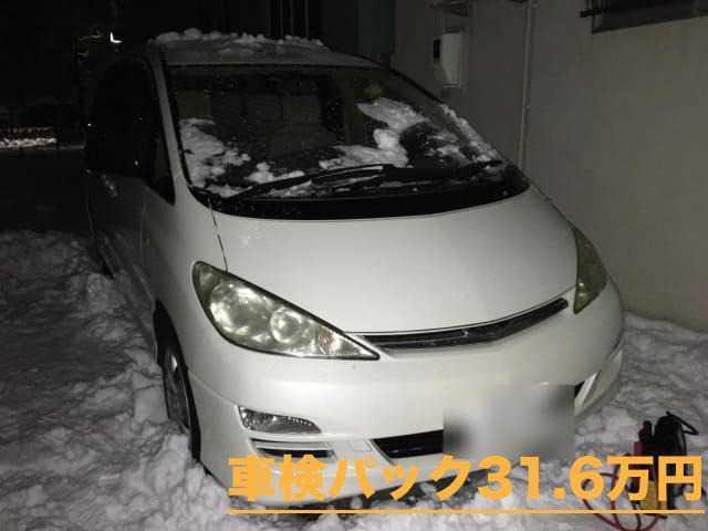 Thumbnail.car image 001553040 2018 12 18t122000z
