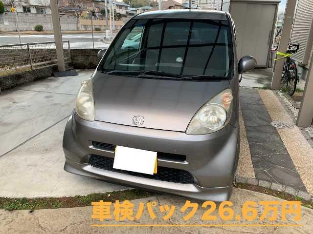 Thumbnail.car image 001554886 2018 12 18t123112z