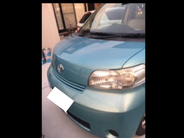 Thumbnail.car image 001645043 2019 01 20t014207z