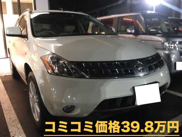 Thumbnail.car image 001678117 2019 04 12t121046z