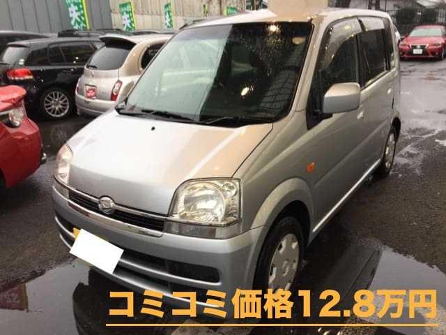 Thumbnail.car image 001708377 2019 04 12t110354z