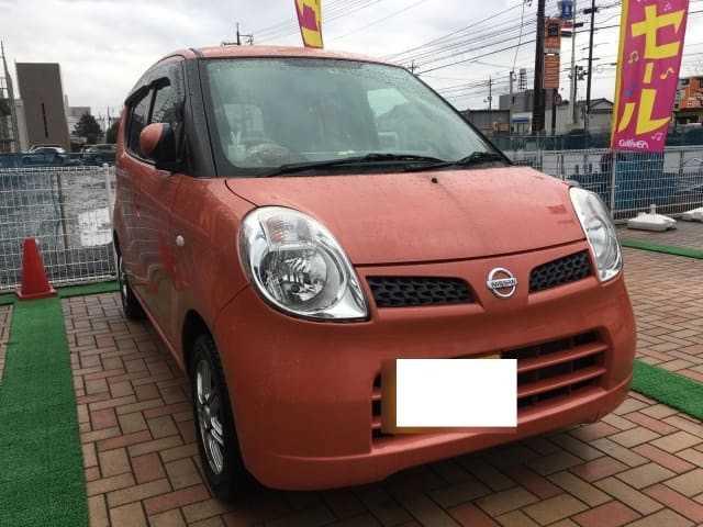 Thumbnail.car image 001718680 2019 02 09t091150z