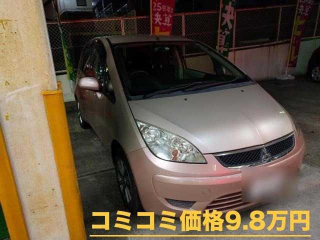 Thumbnail.car image 001737537 2019 04 12t114137z