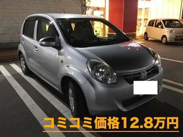 Thumbnail.car image 001738218 2019 04 26t124424z