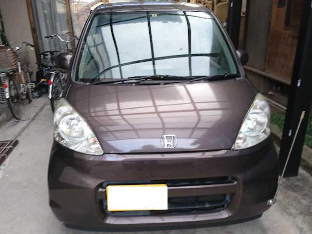 Thumbnail.car image 001743645 2019 02 15t011820z