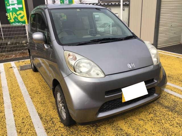Thumbnail.car image 001787791 2019 02 28t012503z