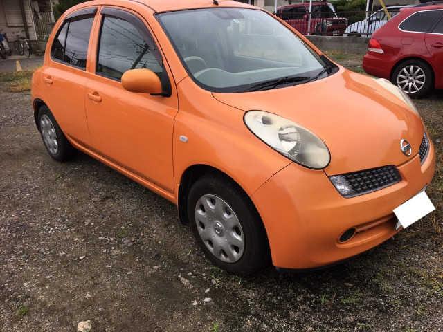 Thumbnail.car image 002193268 2019 07 17t011812z