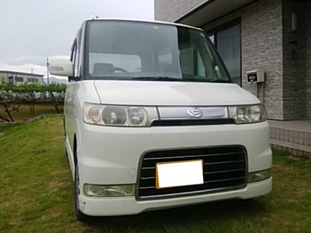 Thumbnail.car image 002202479 2019 07 21t015913z