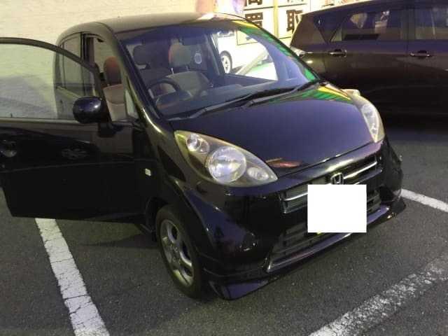 Thumbnail.car image 002256396 2019 08 13t005817z