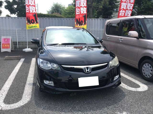 Thumbnail.car image 002283847 2019 08 24t013545z