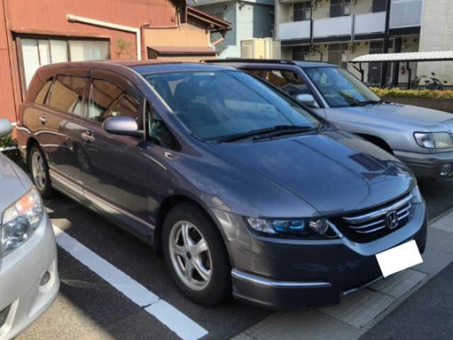 Thumbnail.car image 002294441 2019 08 27t004917z