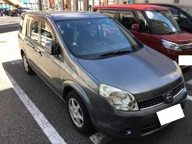 Thumbnail.car image 002321710 2019 09 08t010659z