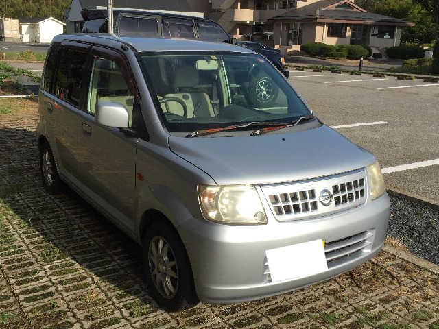 Thumbnail.car image 002337009 2019 09 14t013226z