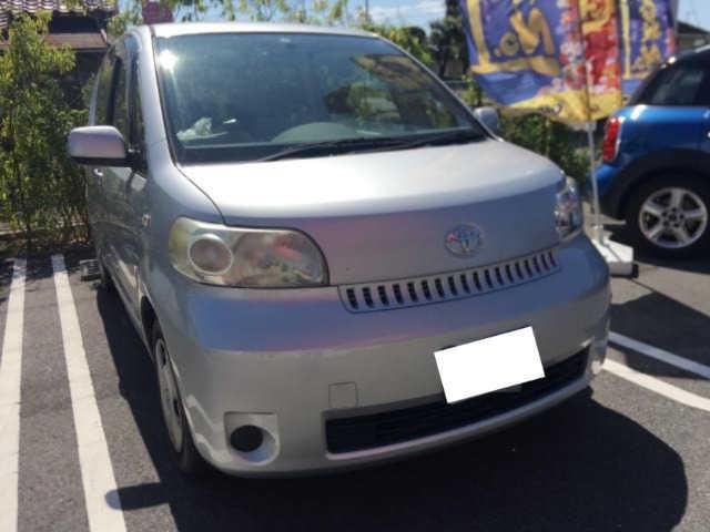 Thumbnail.car image 002350985 2019 09 19t013940z