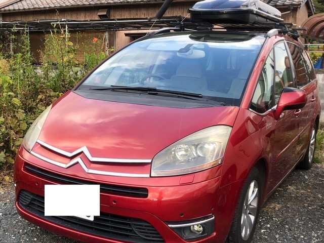 Thumbnail.car image 002508741 2019 11 13t044349z