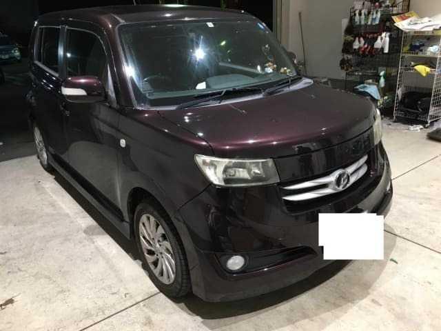 Thumbnail.car image 002521346 2019 11 18t004926z
