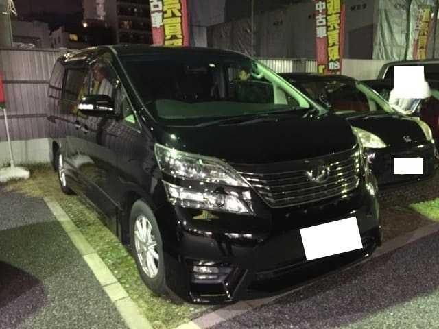 Thumbnail.car image 002579467 2019 12 08t012253z