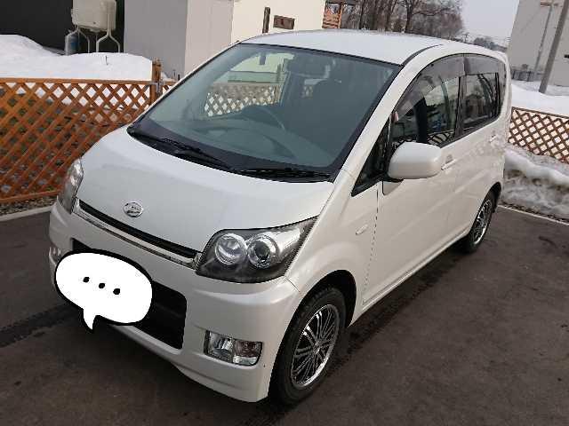 Thumbnail.car image 002581148 2019 12 08t003121z