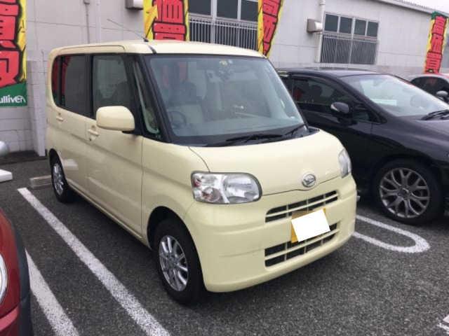 Thumbnail.car image 002596260 2019 12 13t014333z