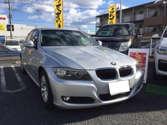 Thumbnail.car image 002654236 2020 01 06t030318z