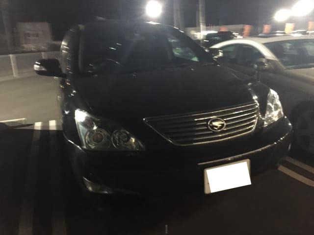 Thumbnail.car image 002658064 2020 01 07t004813z