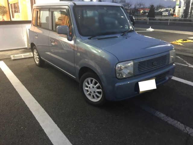 Thumbnail.car image 002661932 2020 01 08t011453z