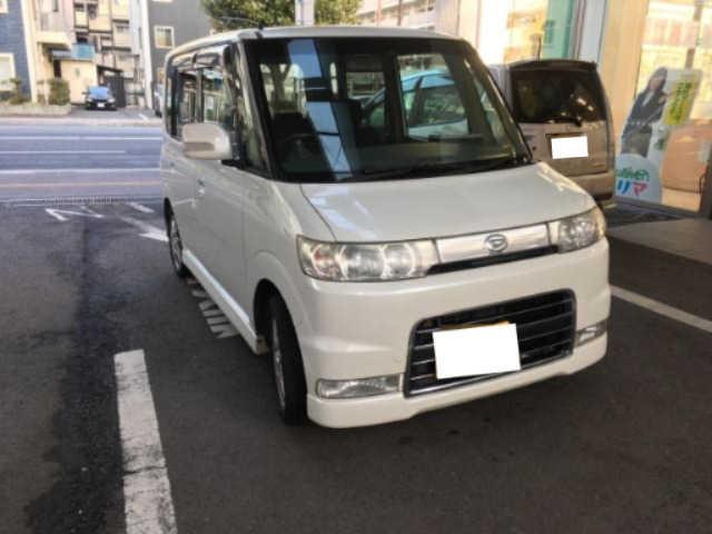 Thumbnail.car image 002692544 2020 01 17t012413z