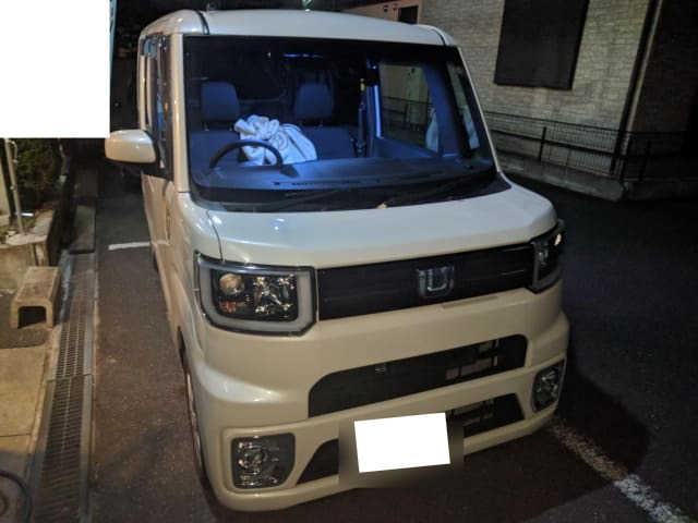 Thumbnail.car image 002693574 2020 01 17t015505z
