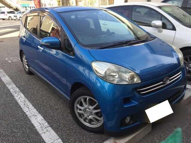 Thumbnail.car image 002699860 2020 01 19t014845z