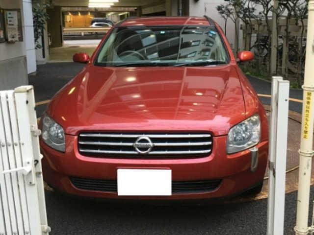 Thumbnail.car image 002701547 2020 01 19t011737z