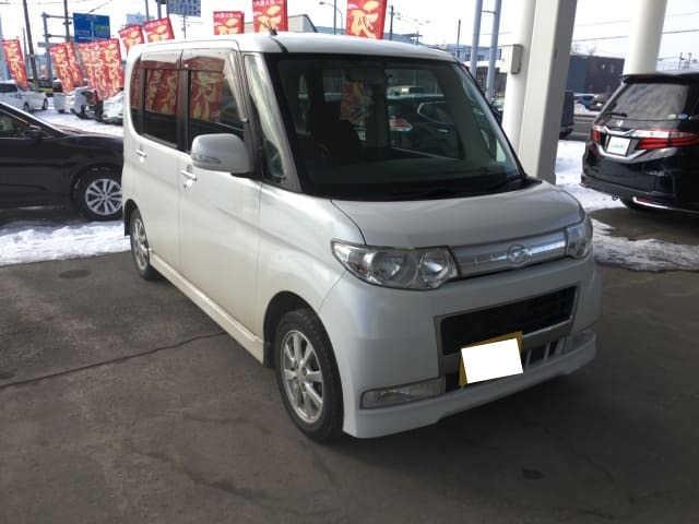 Thumbnail.car image 002705106 2020 01 20t013901z