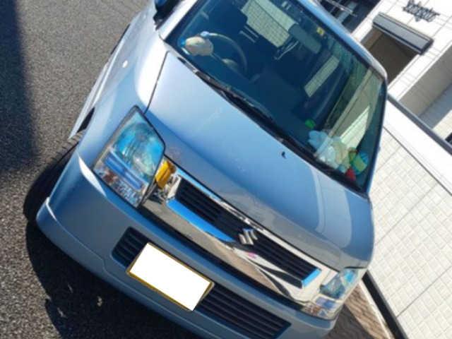 Thumbnail.car image 002706890 2020 01 20t010350z