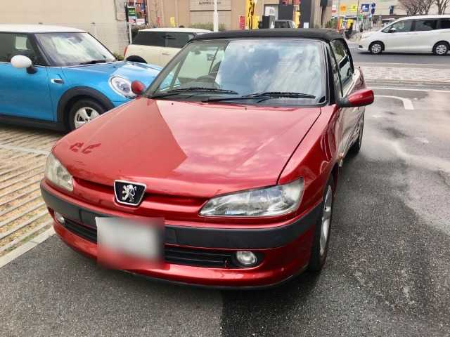 Thumbnail.car image 002712815 2020 01 22t083033z