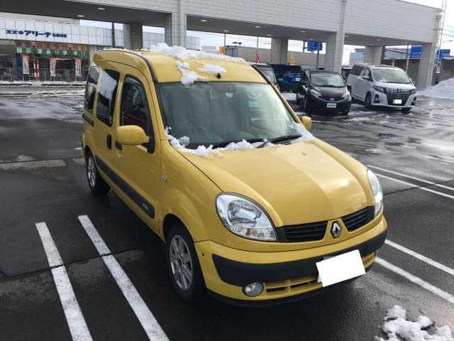 Thumbnail.car image 002715736 2020 01 23t023542z