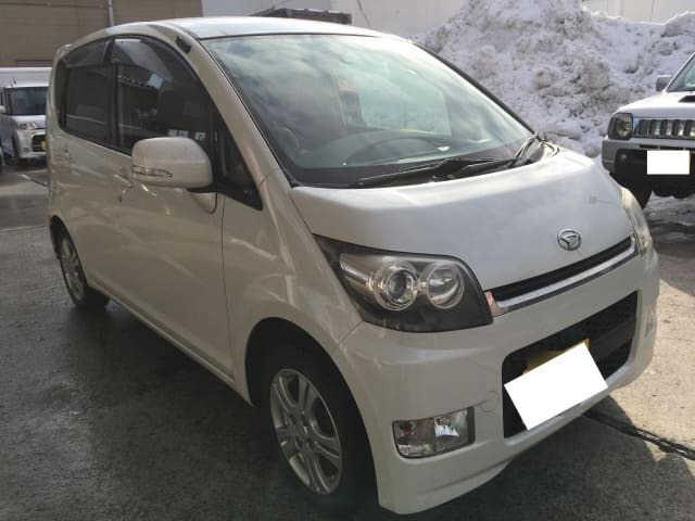 Thumbnail.car image 002717067 2020 01 23t014121z