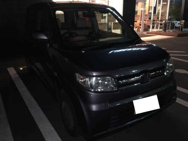 Thumbnail.car image 002720663 2020 01 25t003025z