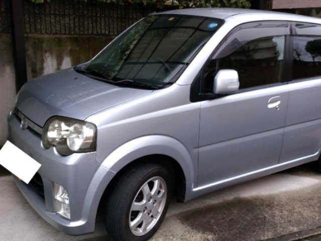 Thumbnail.car image 002726534 2020 01 26t005611z