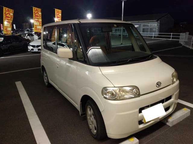 Thumbnail.car image 002730711 2020 01 27t015403z