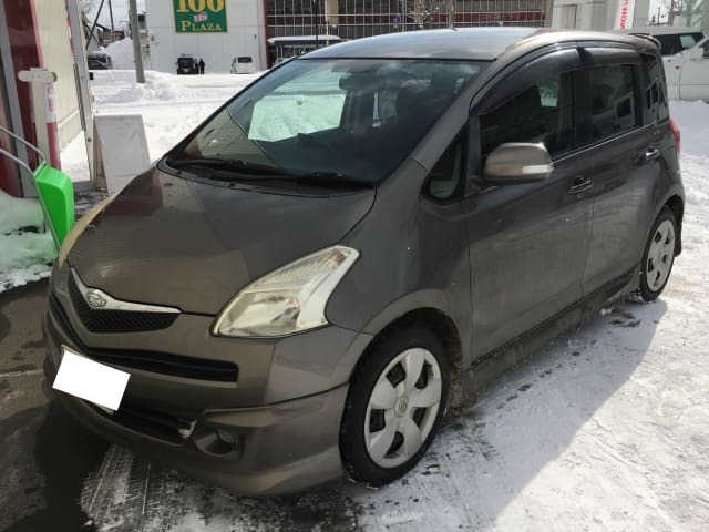 Thumbnail.car image 002734515 2020 01 28t013011z