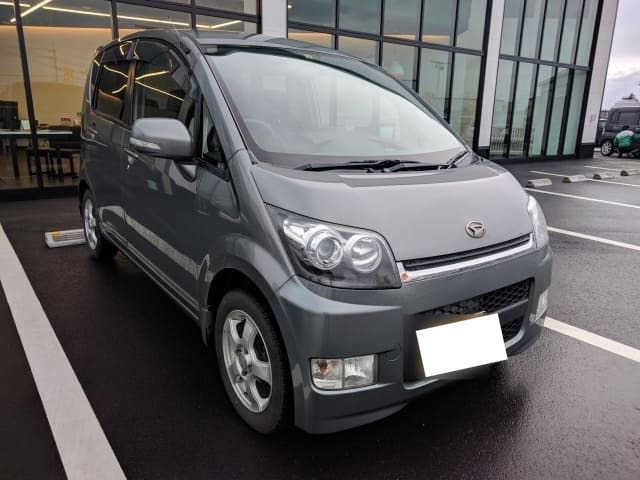 Thumbnail.car image 002734893 2020 01 28t013705z