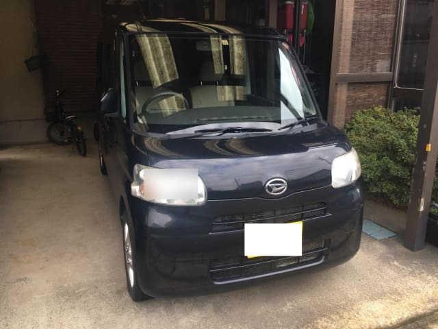 Thumbnail.car image 002735765 2020 01 28t062959z